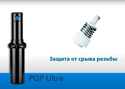 ротор pgp 04