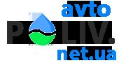 avtopoliv.net.ua Логотип